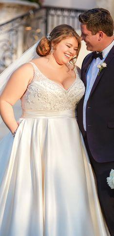 Brautkleider für Mollige: DAS sind die schönsten Plus-Size-Kleider 2018!