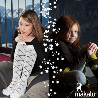 Makalu Chaussettes maman et enfant
