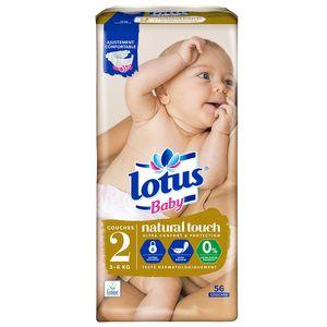 Lotus Baby Lotus Baby Natural Touch