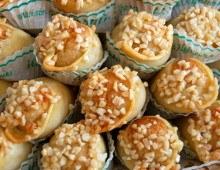 Cornet, pâtisserie orientale