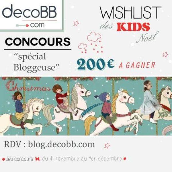Ma wishlist  pour Noël chez decoBB