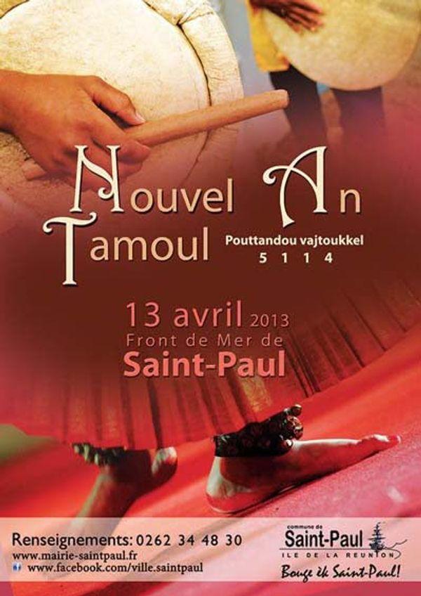 Nouvel An Tamoul (St Paul)