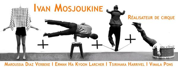 Pour ados, spectacle arts du cirque à l'Agora Boulazac Jeudi 21 février 2013