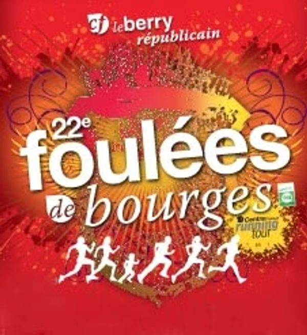 Les Foulées de Bourges
