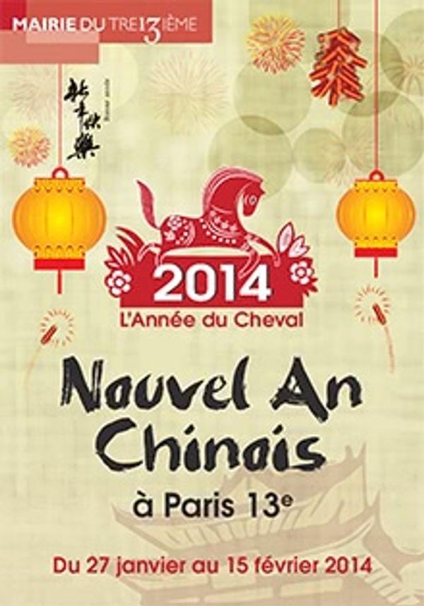 Les défilés du nouvel an chinois : 2014 l'année du cheval !