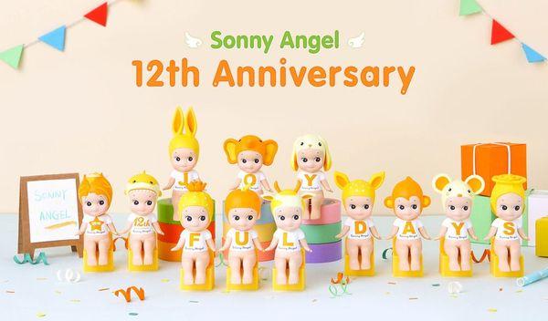 La série limitée Sonny Angel 12ème anniversaire est arrivée !