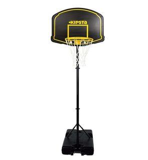 Panier Basket Portable B200