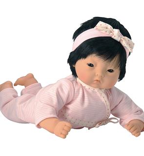 Mon Premier Bébé Calin Yang