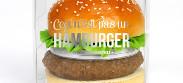Ceci n'est pas un hamburger...