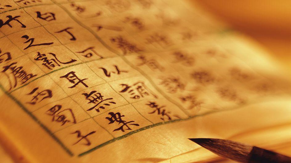 Education : Le chinois, un succès grandissant !