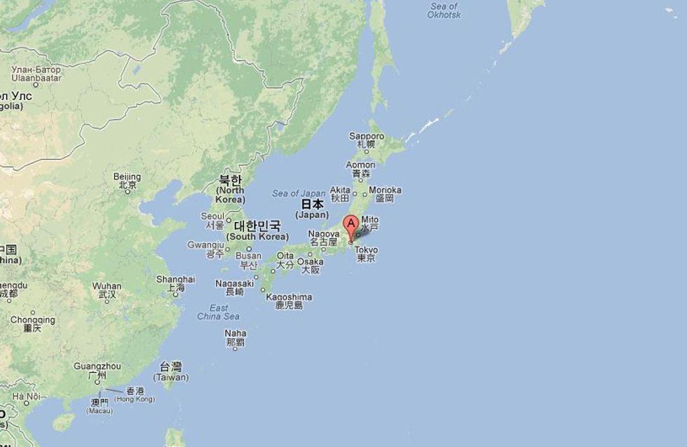 Japon : Après un violent séisme, alerte au tsunami (Vidéo)