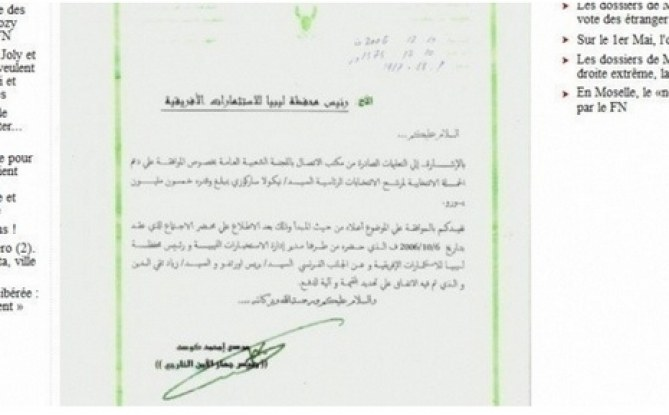 sarkozy Libye mediapart