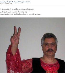 Iran : Polémique après qu'un homme a été condamné à se déguiser en femme