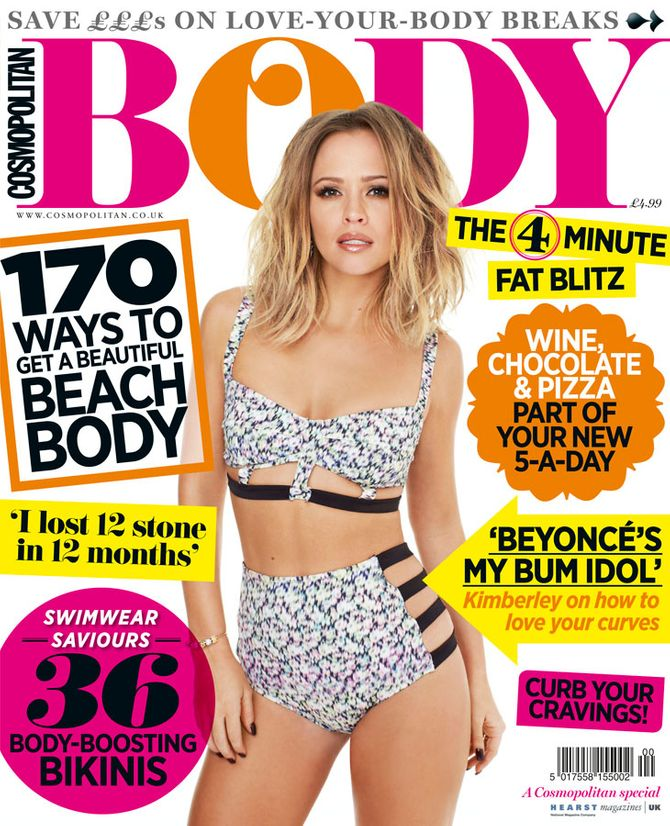Kimberley Walsh for Cosmopolitan Body