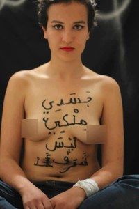 Amina Tyler, la Femen tunisienne a été arrêtée