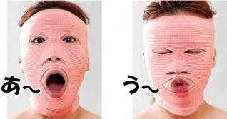 Masque anti-rides, 45 €