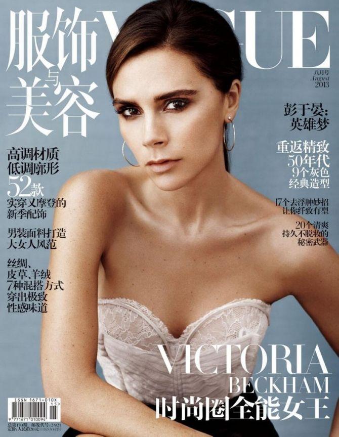 Victoria Beckham dans le Vogue Chine