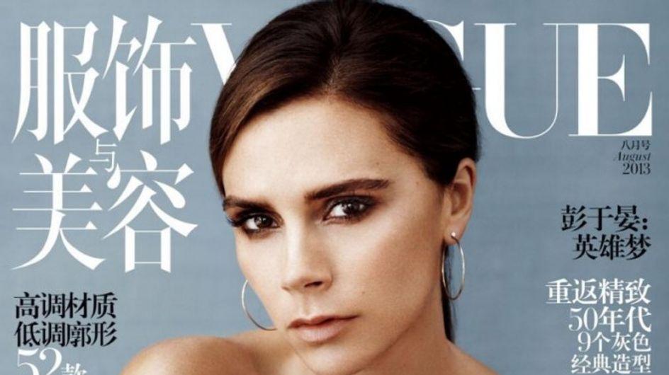 Victoria Beckham, sa ressemblance frappante avec Emma Watson en couv' du Vogue Chine