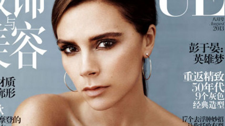 Watch Victoria Beckham in Vogue China photo shoot