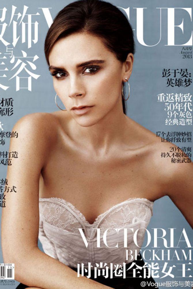 Watch Victoria Beckham in Vogue China photo shoot