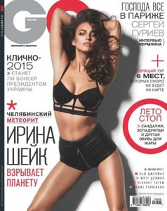 Irina Shayk en Une de GQ Russie