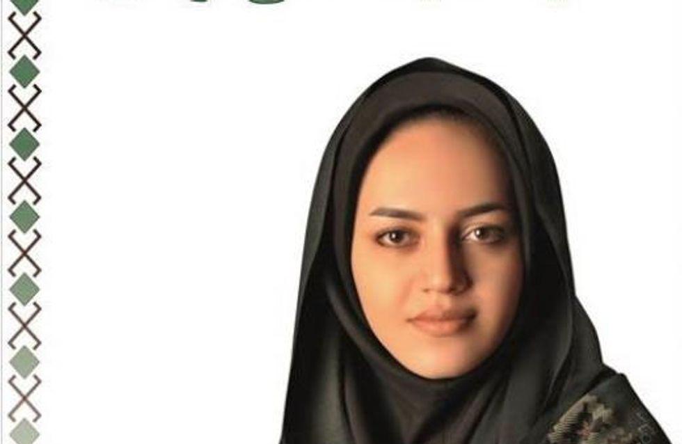 Iran : Une femme jugée trop belle pour faire de la politique