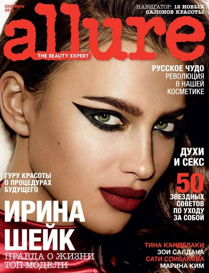 Irina Shayk en couverture d'Allure