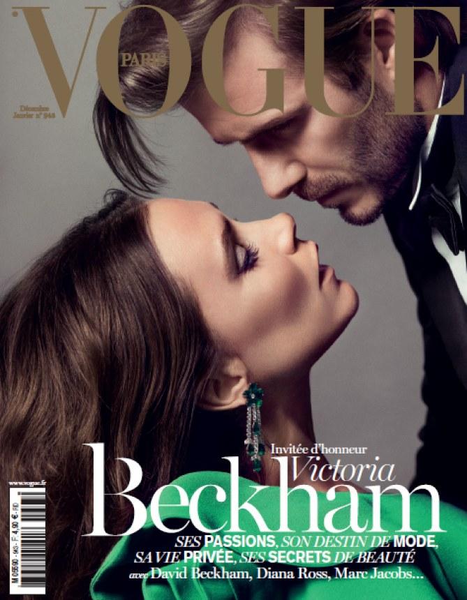 La couverture du Vogue Noël 2013