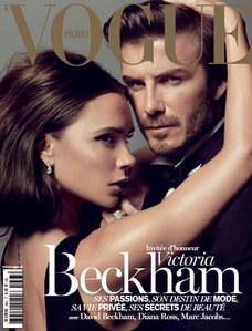 Victoria Beckham et David Beckham pour le Vogue Noël 2013