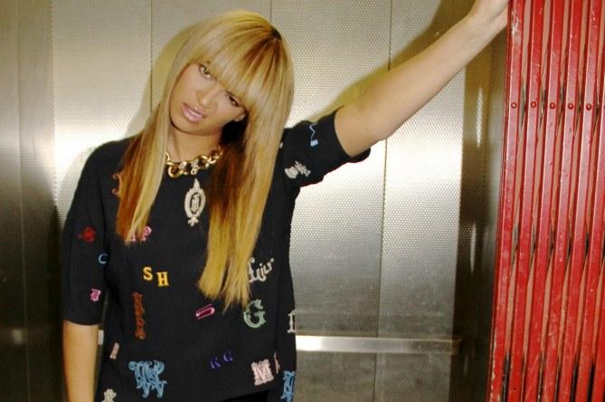 Beyoncé en décembre 2012