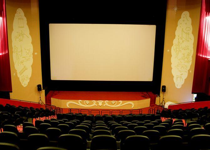 Uma das salas retrô do Cine Marabá