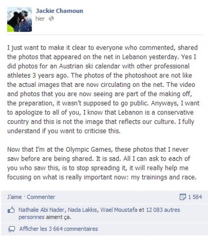 Les excuses de Jackie Chamoun