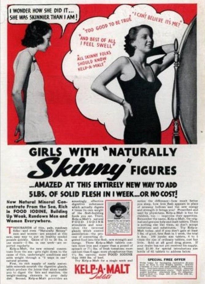 Werbung aus den 50ern