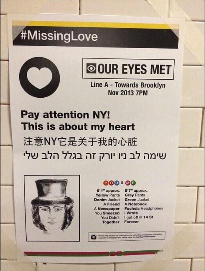 Elle placarde des portraits-robots dans tout New York pour retrouver l'homme de sa vie