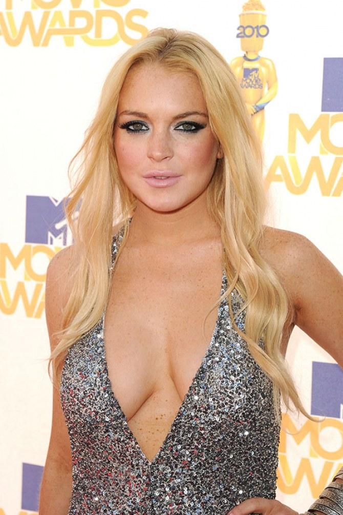 Lindsay Lohan, première fan de How I Met Your Mother