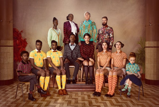Collection Mosaert by Stromae