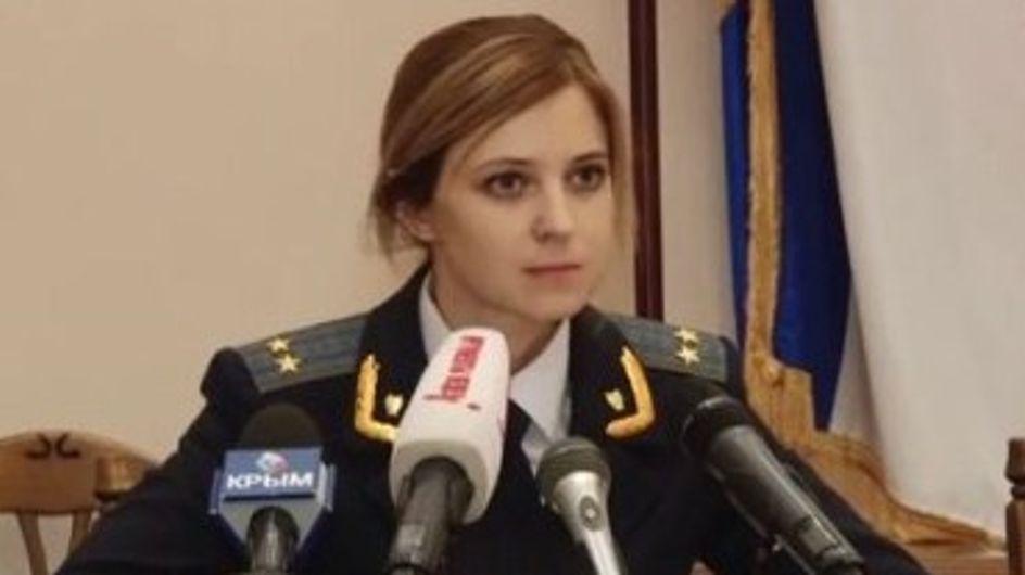 La femme de la semaine : Natalia Poklonskaïa, celle qui a mis le Japon à ses pieds (photos)