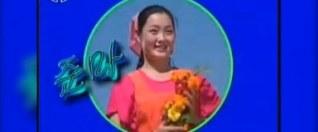 Hyon Song-wol, l'ex du dictateur nord-coréen