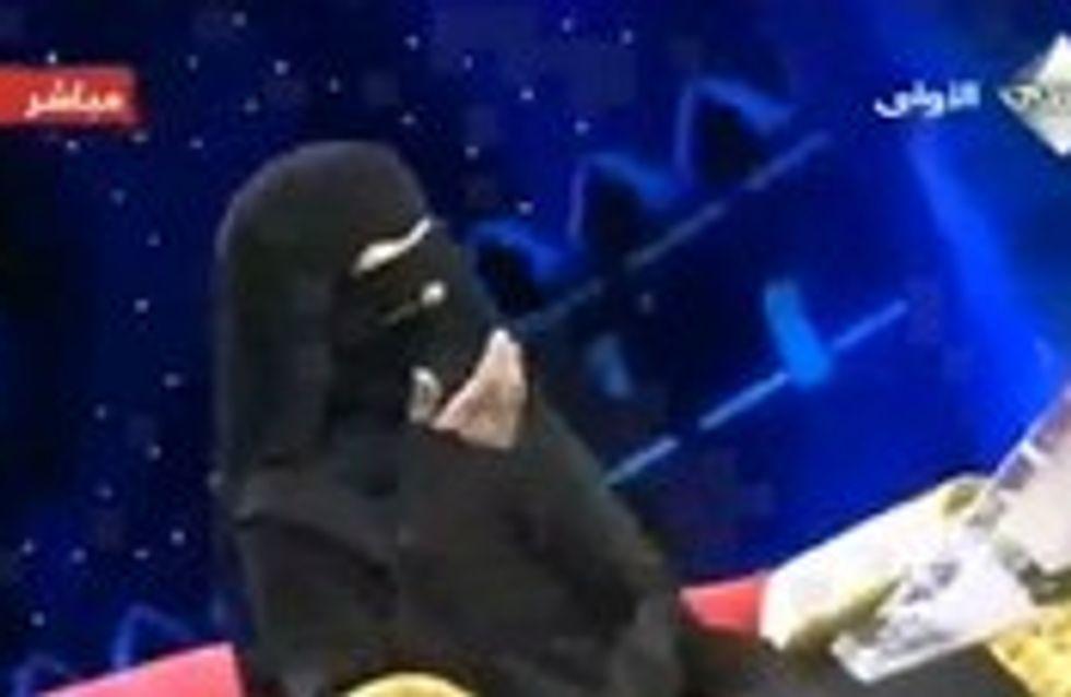 Una mujer saudí queda tercera en un concurso similar a Operación Triunfo