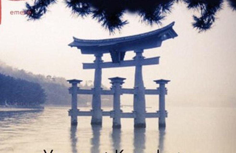 La historia secreta de Yasunari Kawabata