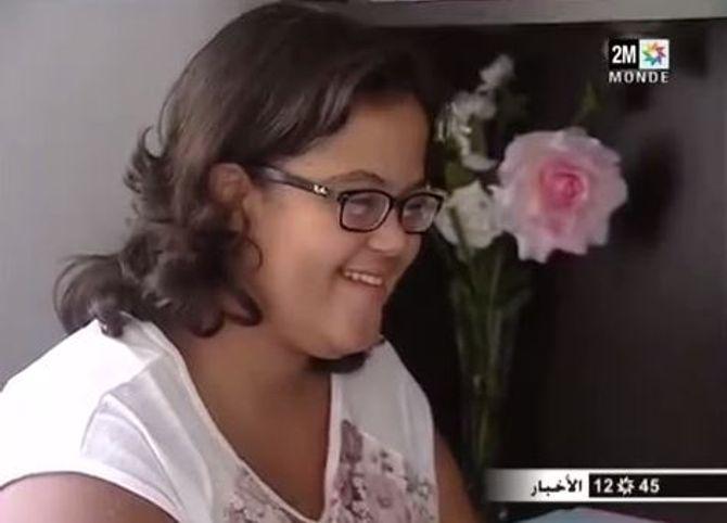 Yasmine Berraoui