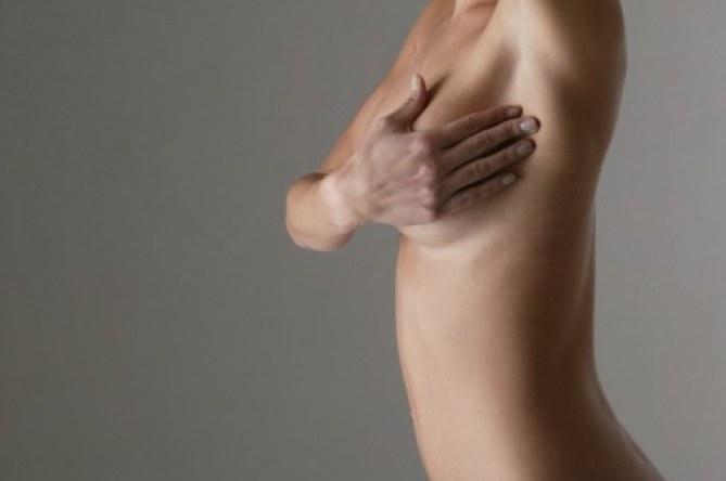 L'augmentation mammaire