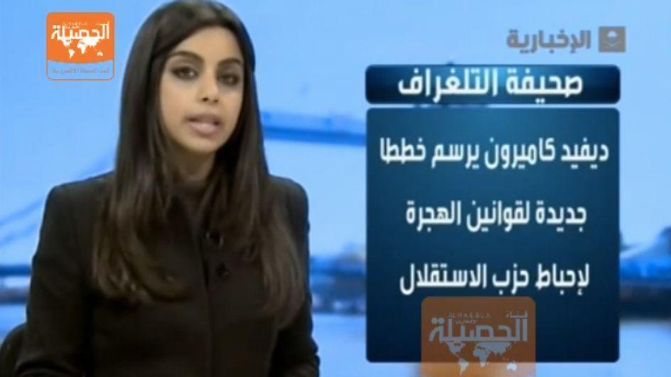 Ist das, was dieses Foto zeigt, wirklich 'SÜNDE'? Nachrichtensprecherin sorgt für einen Skandal!