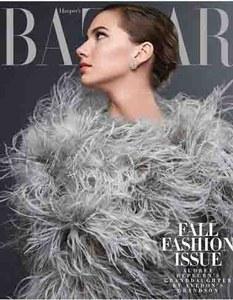 Emma Ferrer en Une du Haper's Bazaar