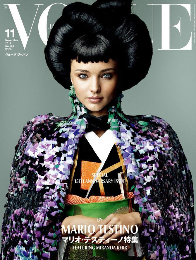 Miranda Kerr prend la pose pour Vogue Japon