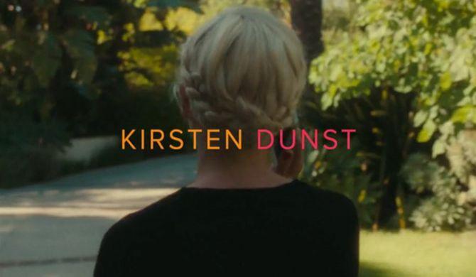 Kirsten Dunst per il film Aspirational