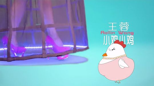 Chick Chick, le clip de Wang Rong Rolling