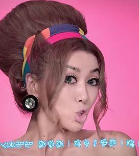 La danse de la poule, le nouveau Gangnam Style ? (Vidéo)