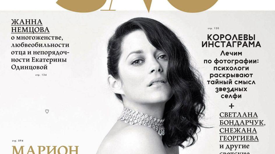 Marion Cotillard, entièrement nue en Une d'un magazine russe (Photos)