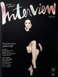Angelina Jolie pour Interview Russia